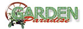 Гардан Парадайс